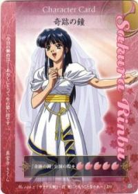 Sakura Shinguji from Sakura Wars