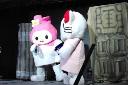 My Melody from
