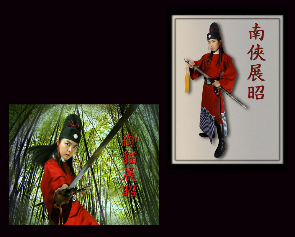Ochako Uraraka (Boku no Hero Academia) by GuiltyRose