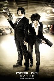 Shinya Kōgami from Psycho-Pass worn by 有纪/Yuki