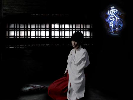 Shigure Kuze from Fatal Frame III: The Tormented