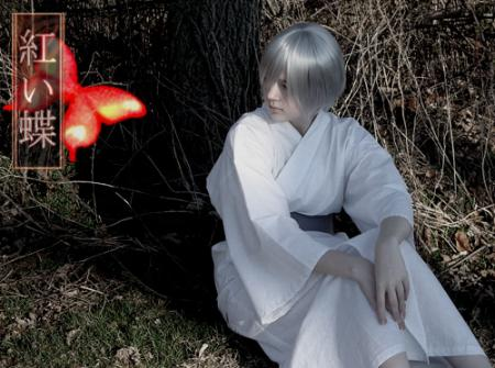 Itsuki Tachibana from Fatal Frame II worn by Haven
