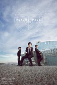 Shinya Kōgami from Psycho-Pass