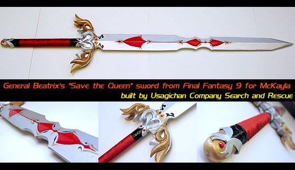 Fantasy Sword Names Name Save The Queen Sword