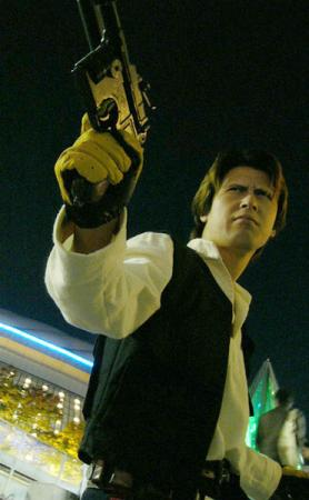 Han Solo from Star Wars Episode 5: The Empire Strikes Back worn by JIRO