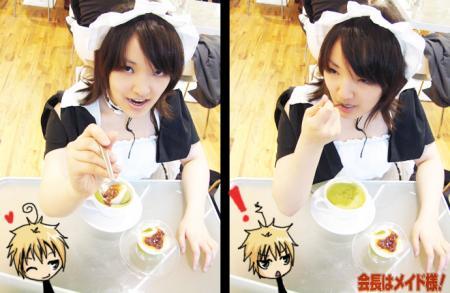 Misaki Ayuzawa from Kaichou wa Maid-Sama!