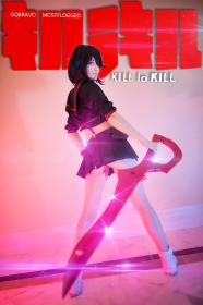 Matoi Ryuko from Kill la Kill worn by mostflogged