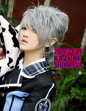 Aries: Kazuki Shiranui from Starry*Sky (Seiza Kareshi Series)