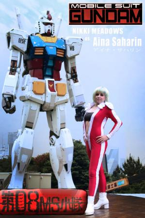 Aina Sahalin from Mobile Suit Gundam: The 08th MS Team