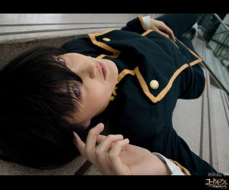 Lelouch Lamperouge from Code Geass worn by firewolf826