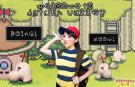 Ness from Earthbound / Mother 2 worn by Vampy