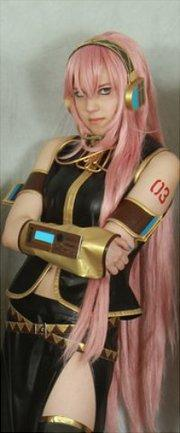 Megurine Luka from Vocaloid 2 worn by Zade