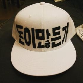 B.I from iKON worn by Fire-Raising