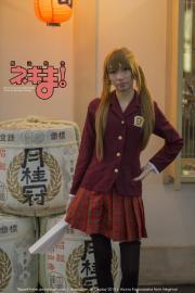 Asuna Kagurazaka from Mahou Sensei Negima!