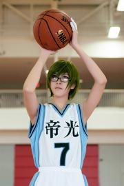 Shintarou Midorima from Kuroko's Basketball 