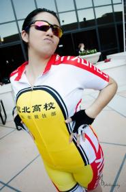 Kinjou Shingo from Yowamushi Pedal worn by Eve