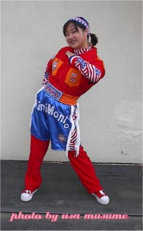 Mika Todd from Mini Moni worn by Aria