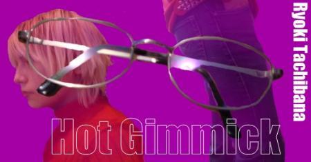 Ryoki Tachibana from Hot Gimmick