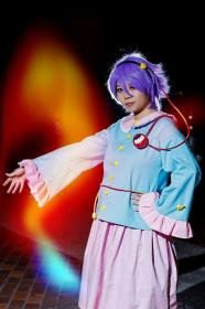 Satori Komeiji from Touhou Project