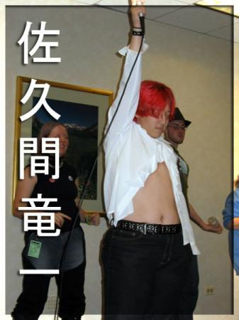 Ryuichi Sakuma from Gravitation