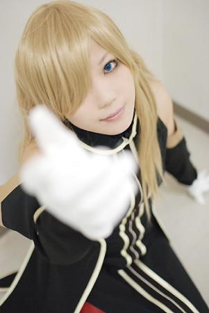 Tear Grants from Tales of the Abyss worn by Yuki Amagi