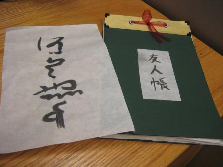 Takashi Natsume from Natsume Yuujinchou worn by Gwiffen
