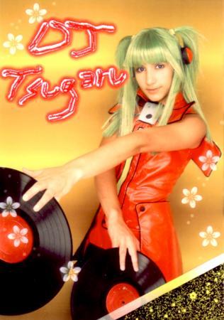 DJ Tsugaru