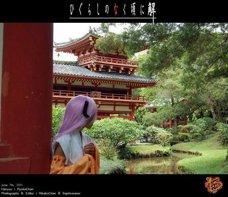 Hanyuu from Higurashi no Naku Koro ni worn by Ryoka