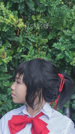 Mitsuha Miyamizu from your name. worn by Itsuka