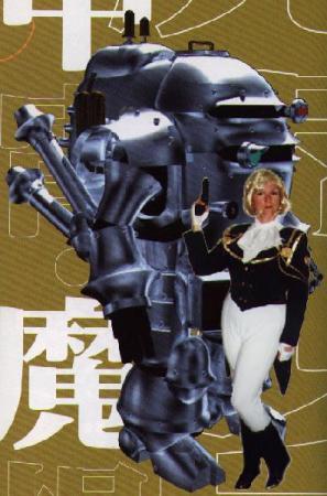 Maria Tachibana from Sakura Wars