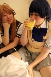 Lemon Yamano