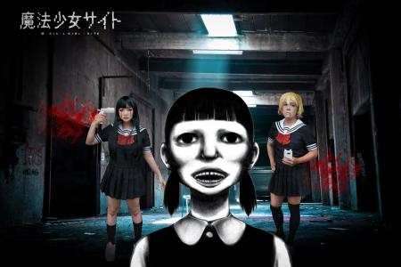 Tsuyuno Yatsumura from Magical Girl Site