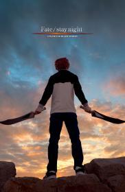 Shirou Emiya from Fate/Stay Night