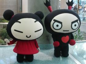 Pucca from Pucca