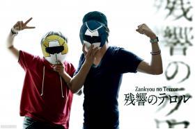 Nine from Zankyou no Terror