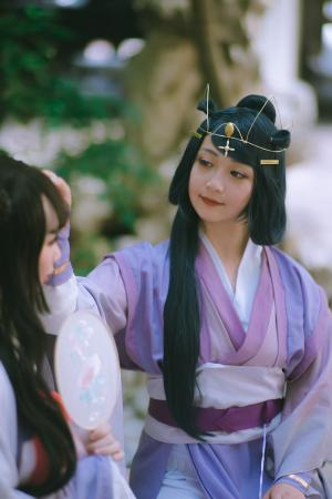 Yu ZiYuan from Mo Dao Zu Shi